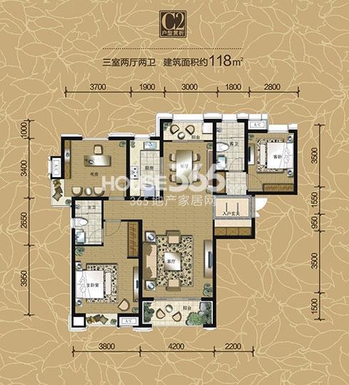 曲江华著中城4#楼C2户型 三室两厅两卫118㎡