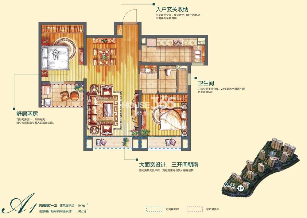 朗诗国泰城户型图