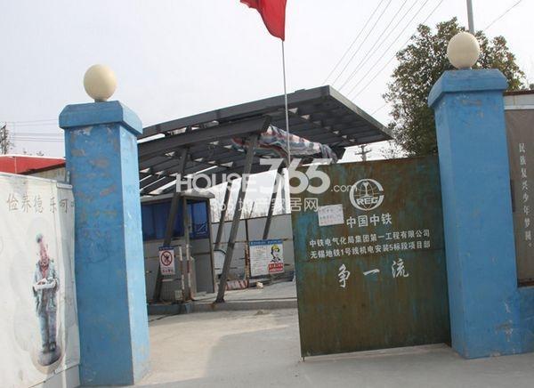 雅居乐中心广场工地实景图(2014.1 摄)