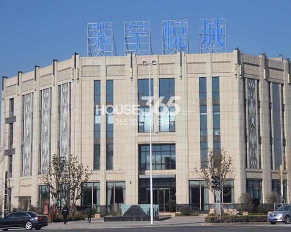 苏宁悦城售楼处实景图(2014.4 摄)