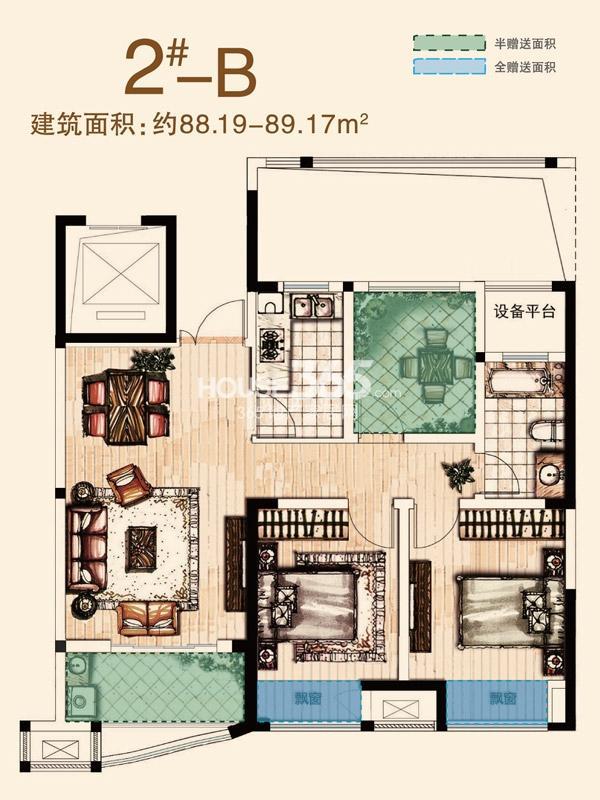 侨裕翡丽蓝湾2#-B户型-2+1室2厅1卫-88.19-89.17平
