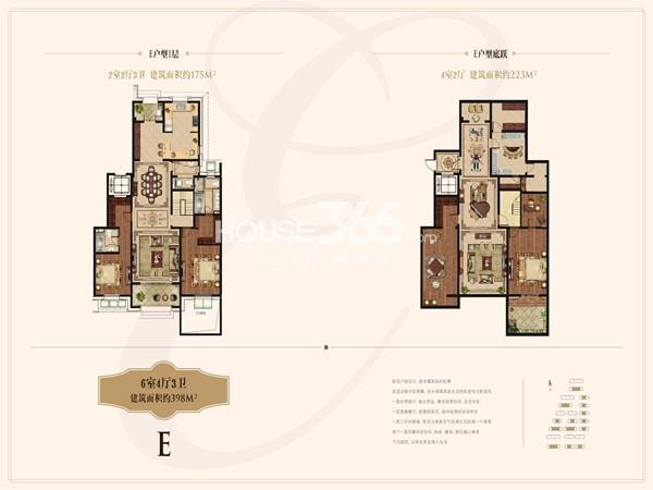 E户型——6室4厅3卫