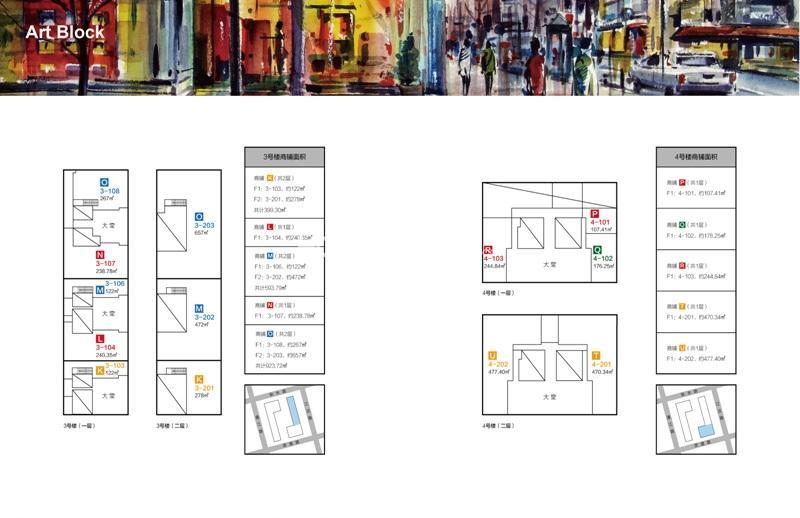 浙大网新双城国际3、4号楼商铺平面图