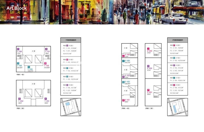 浙大网新双城国际1、2号楼商铺平面图