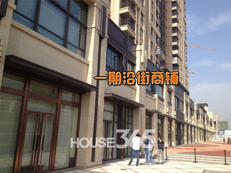中海城一期沿街商铺施工进度(2014.05.12)