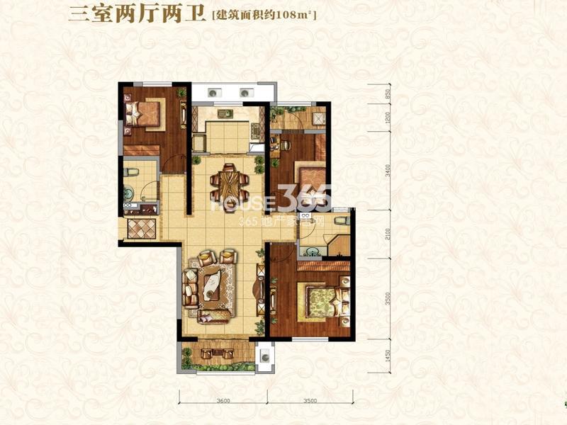 中海城B地块凯旋门A2户型3室2厅2卫1厨 108.00㎡