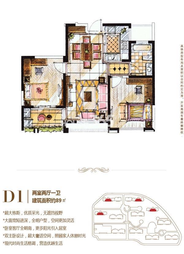长江国际花园二期朗庭A3地块D1户型