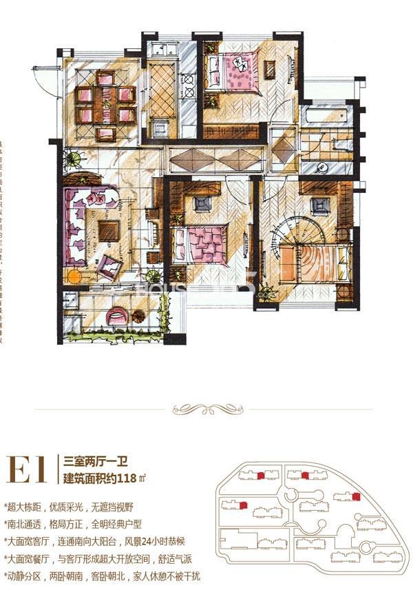 长江国际花园二期朗庭A3地块E1户型