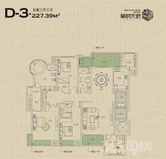 华府天地5室2厅3卫227.39平米毛坯使用权房2016年建