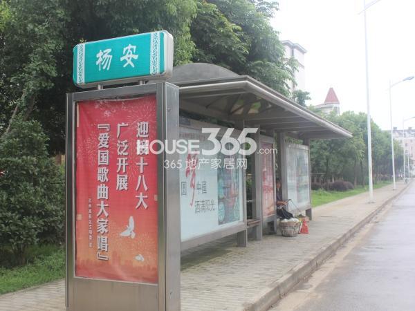 星榈湾杨安公交站台