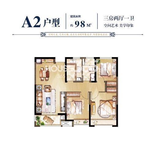 A2户型98㎡三房两厅一卫