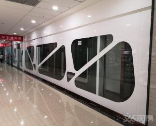 滨江中海寰宇商务中心多个商铺出租