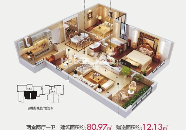 隆源国际城9号楼1单元立体户型图