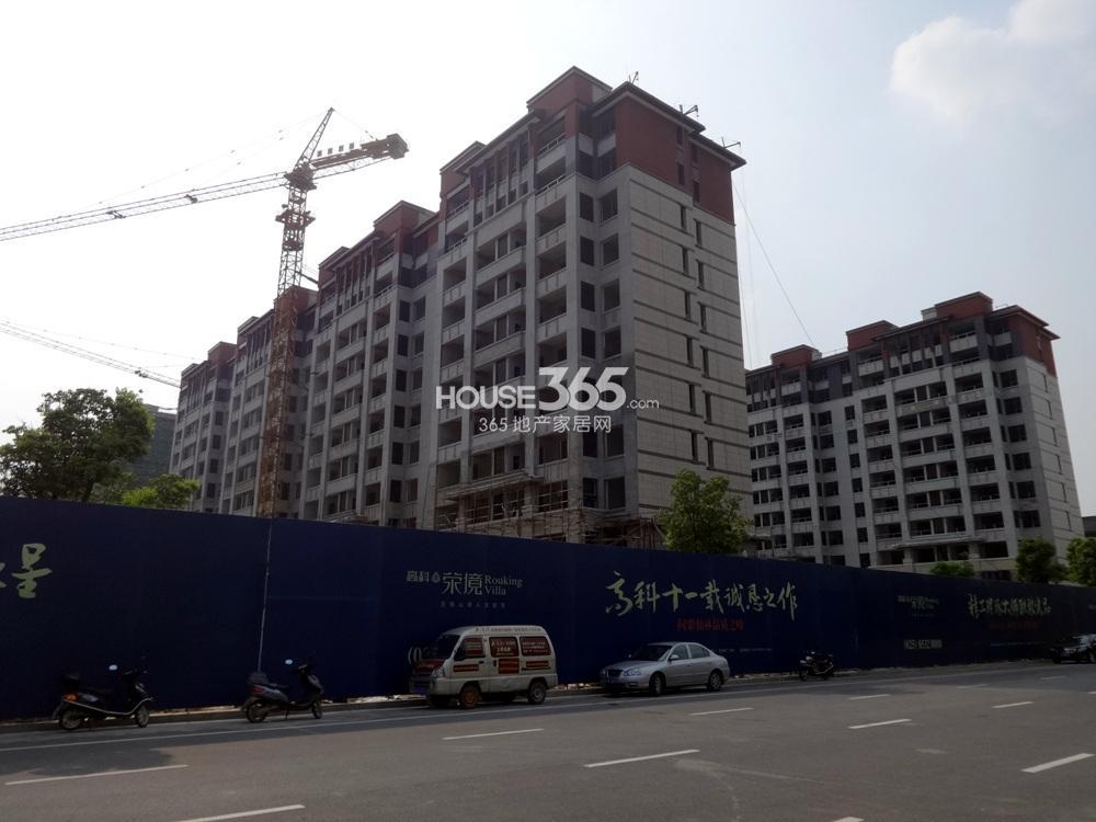 高科荣境29、32号楼南面实景图(8.20)