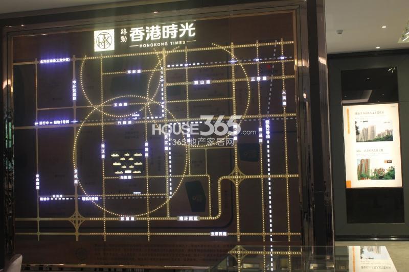路劲香港时光交通图