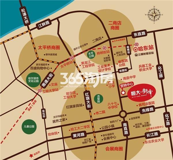 哈尔滨恒大御峰交通图