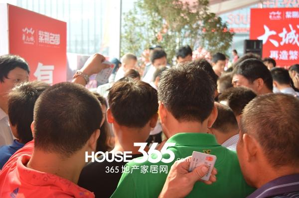 华南城紫荆名都9.28首开现场