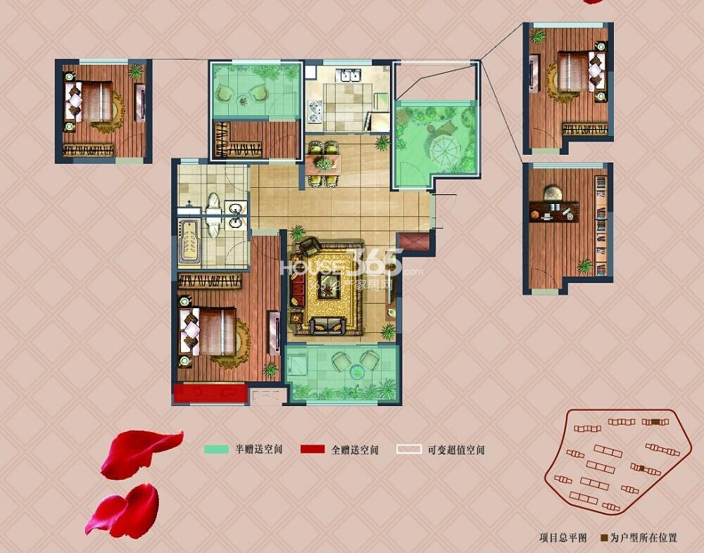 弘阳上湖A1户型103㎡2+1室2厅2卫