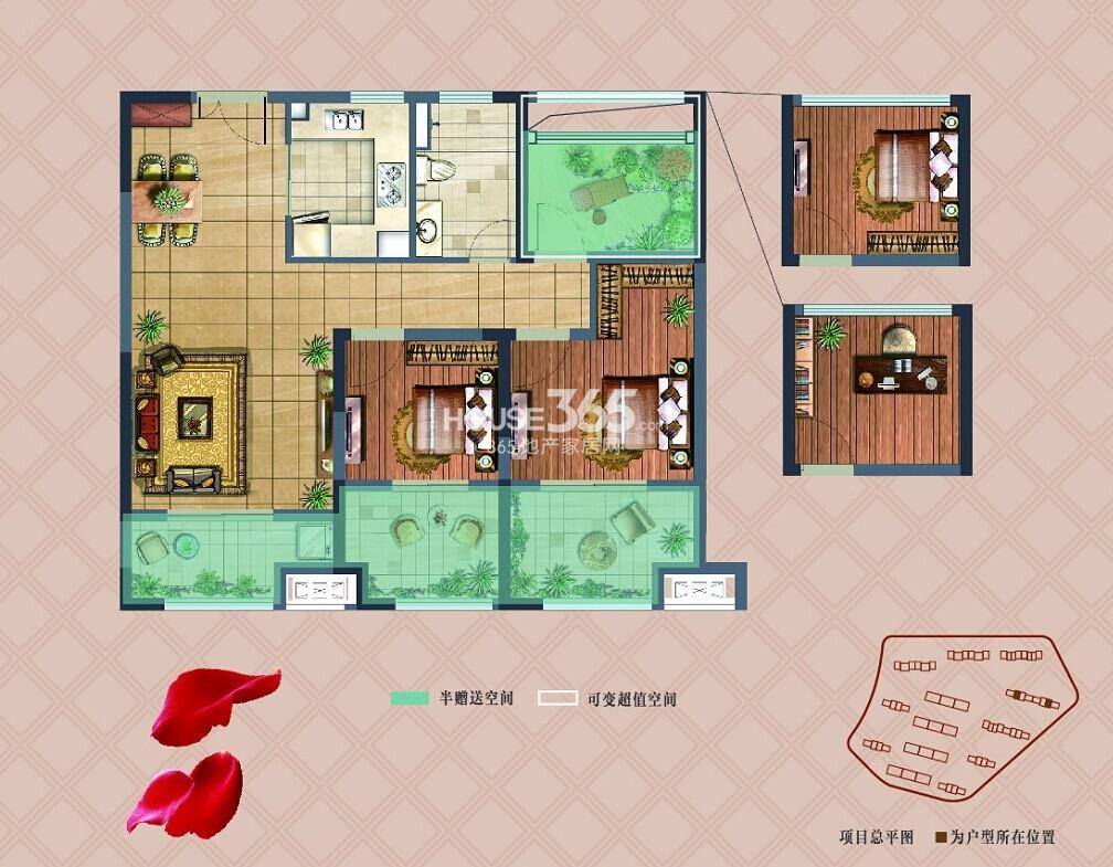 弘阳上湖B2户型88㎡2+1室2厅1卫
