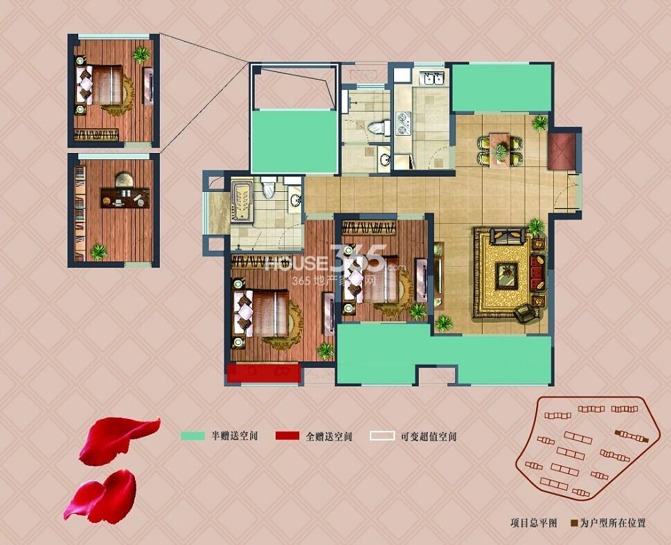 弘阳上湖B1户型114㎡2+1室2厅2卫