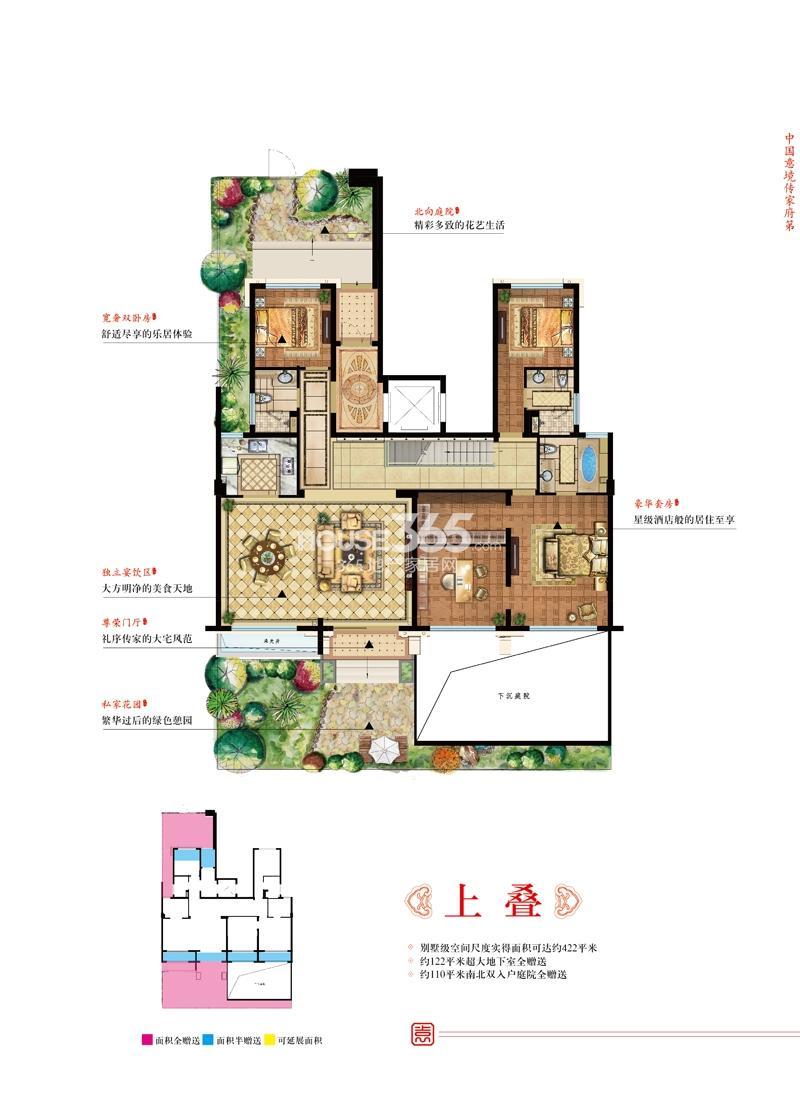 弘阳上园户型图实得面积约422平米上叠