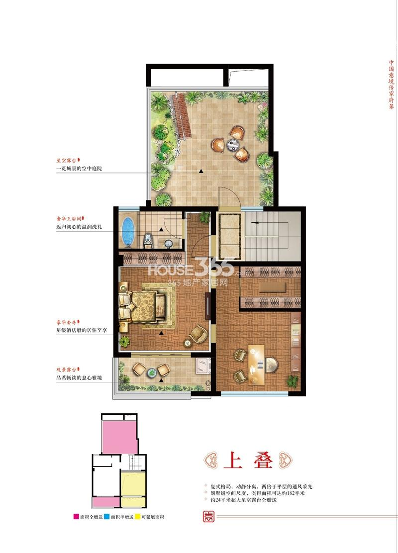 弘阳上园户型图实得面积约182平米上叠