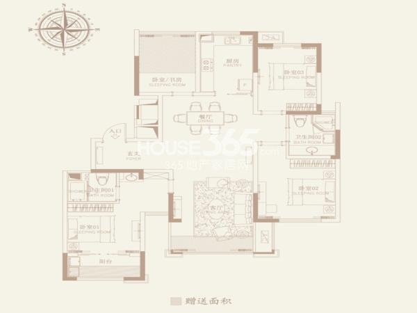 津西新天地F户型三室两厅两卫加空中花园133平