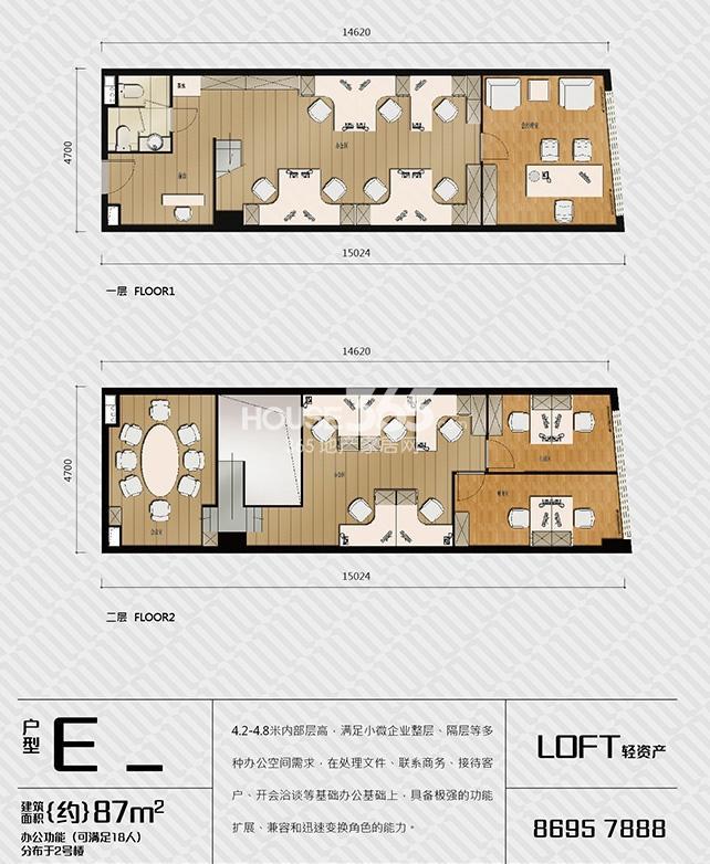 置鼎明珠1号E办公户型图87方(2号楼)
