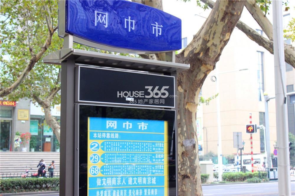 长江路九号实景图