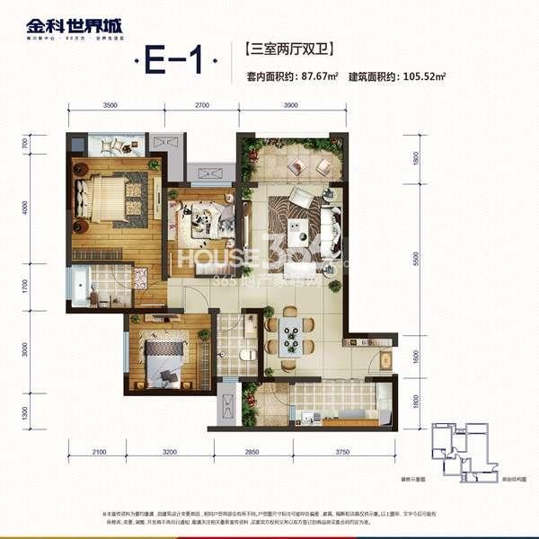 南川金科世界城户型图三室两厅双卫,套内约87.67平