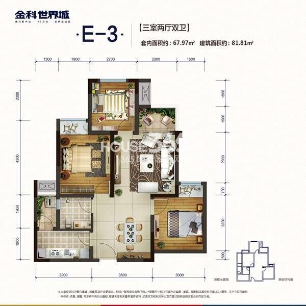 南川金科世界城户型图三室两厅双卫,套内约67.97平