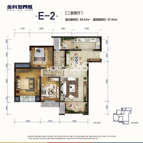 南川金科世界城户型图三室两厅双卫,套内约80.62平