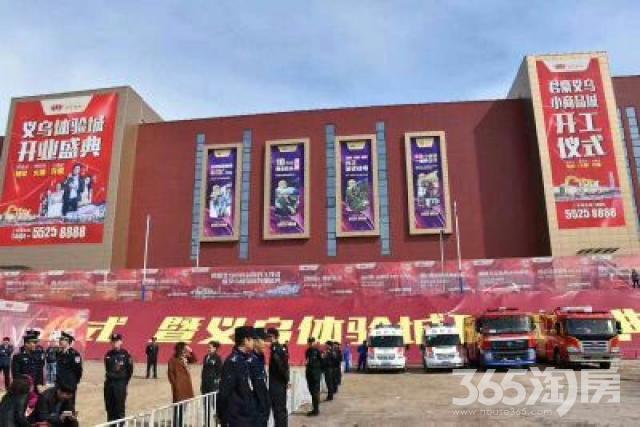 义乌中国小商品城东北市场22平米2015年新铺豪华装