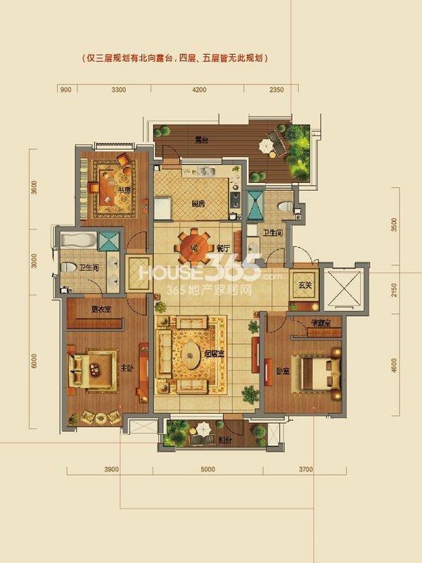 橡树湾C户型3室2厅2卫157㎡