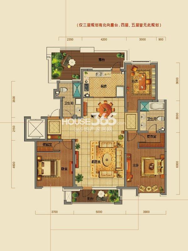 橡树湾B户型3室2厅2卫154㎡