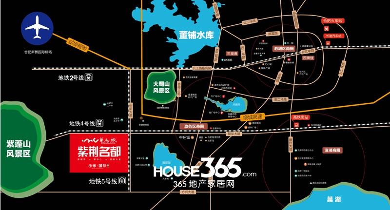 华南城紫荆名都小米国际区位图