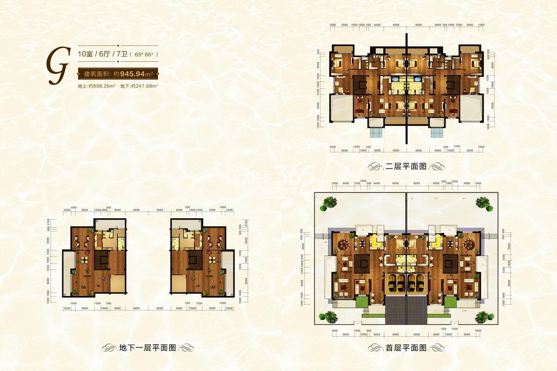 新世界名铸湾畔别墅G户型10室6厅7卫945.94平