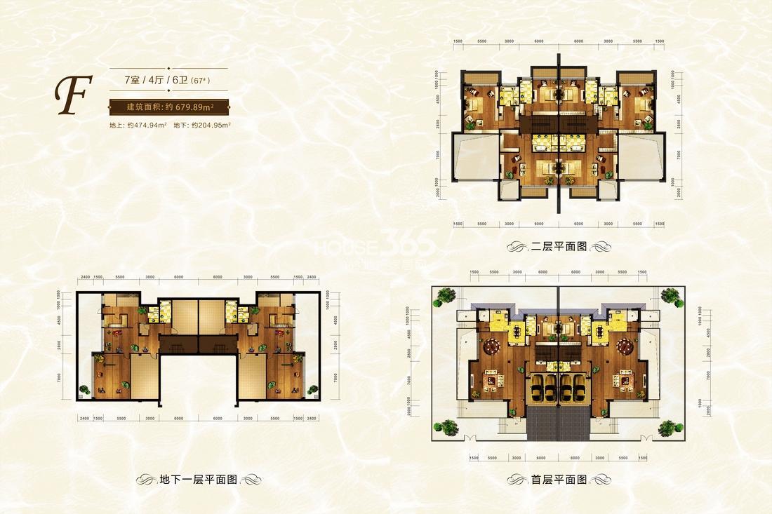 新世界名铸湾畔别墅F户型7室4厅6卫679.89平
