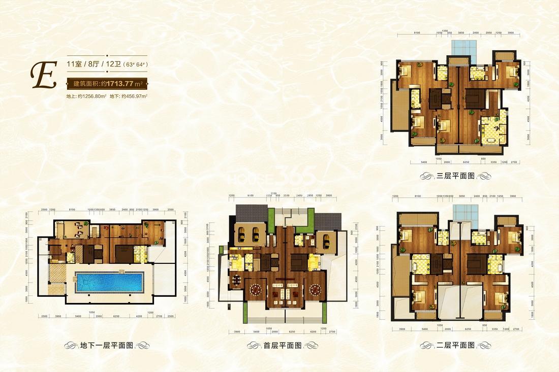 新世界名铸湾畔别墅E户型11室8厅12卫1713.77平