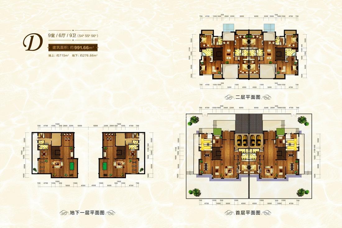 新世界名铸湾畔别墅D户型9室6厅9卫991.66平