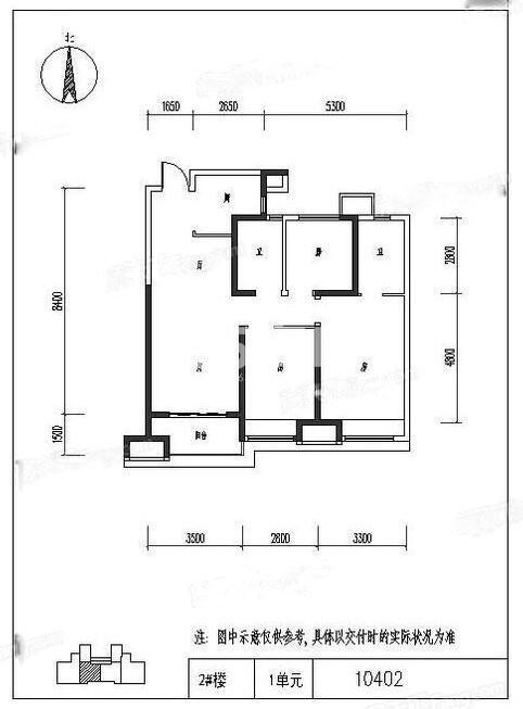 保利天悦三室两厅103㎡户型图