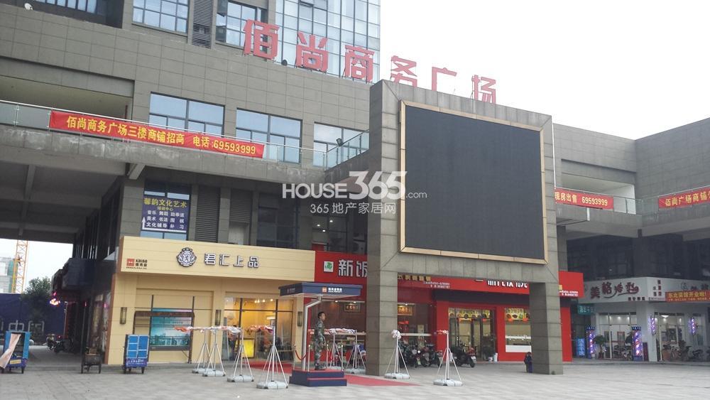佳兆业君汇上品配套实景图2014.12.8
