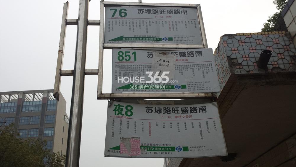 佳兆业君汇上品交通配套实景图2014.12.8