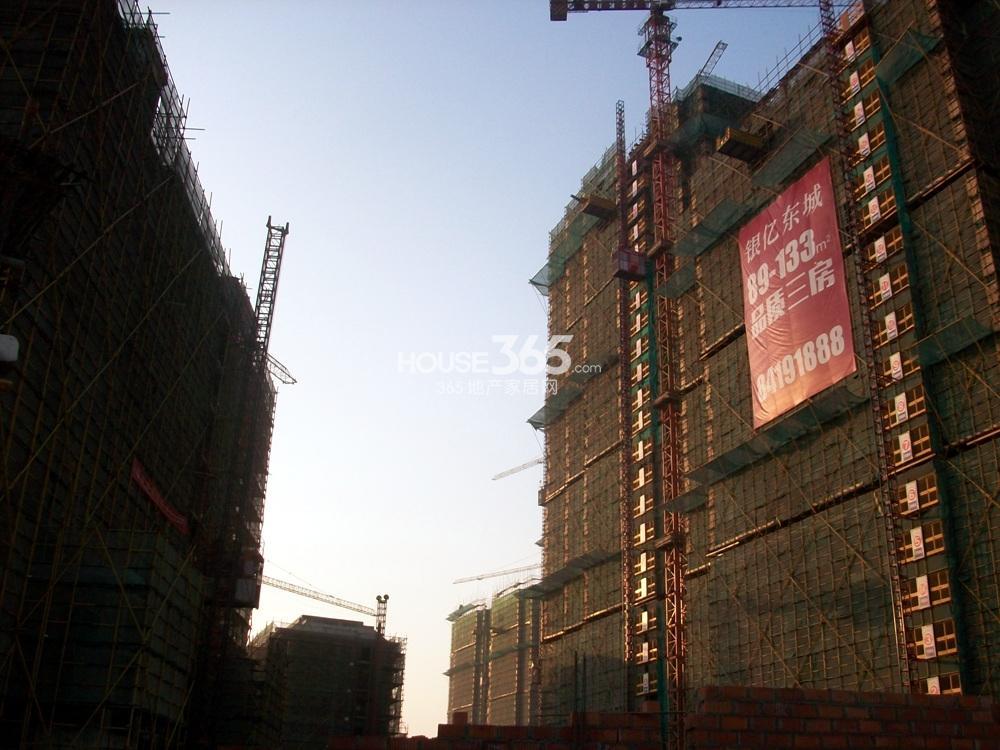 东郊小镇10街区9街区在建楼栋实景图(12.2)