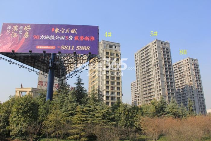 2014年12月瑞立东方花城项目实景--4、5、8号楼