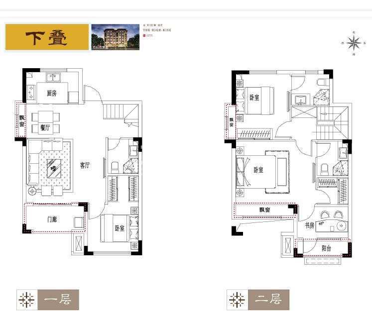 鸿坤理想城 二期125平方下部叠墅户型图