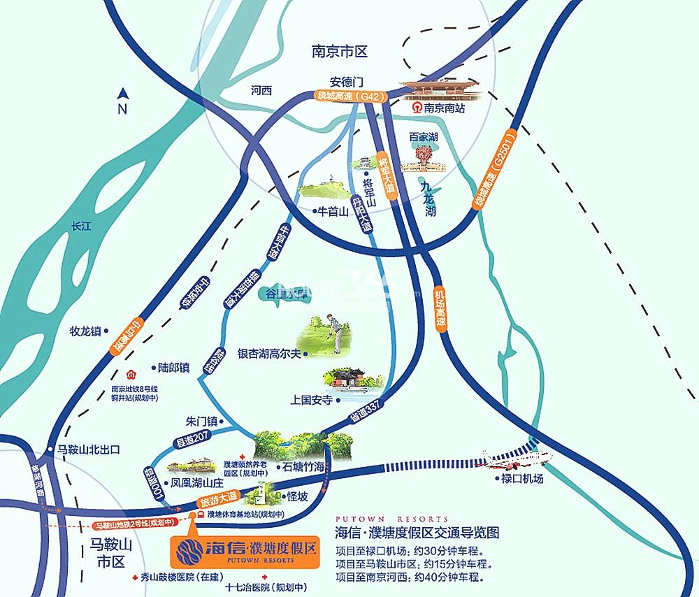 海信濮塘度假区交通图