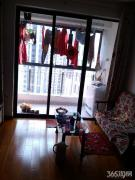 《急售 挂学区神器 可做两室 带大阳台 融创品质》50中新区 地铁口