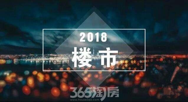 区域优势带旺海盐城东,2018年两大纯新盘你会怎么选?
