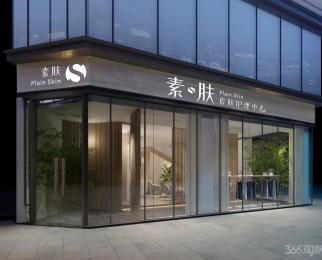 万科森林公园锦庭临街商铺35平米精装整租